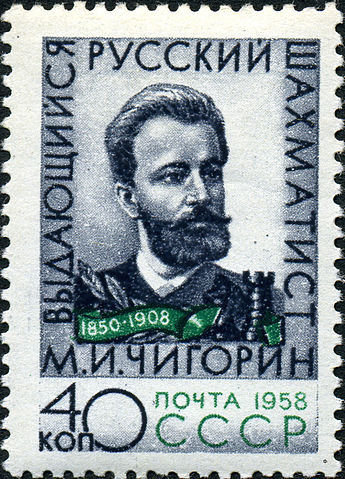 345px-stamp of ussr 2226